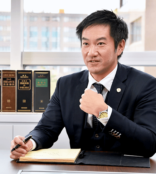 福岡法律事務所 所長